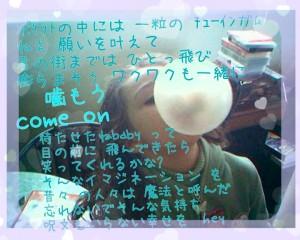 2015-07-09-04-56-38_deco