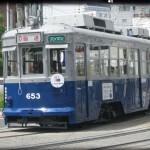 現役の650形。当時8月9日には運転を再開したという広島電鉄。カラーも復元。